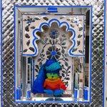 Entrance and Maha HaHa Beanie
