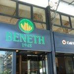 ภาพถ่ายของ Cafe Veneti