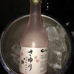 Sayuri sake