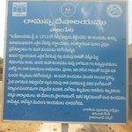Ramappa history