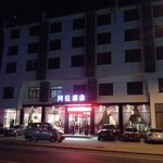 Ala Hotel Foto