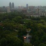 Zhongzhan Park
