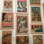 зал советского агитплаката