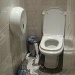 Toilette dans le hall de l'hôtel