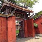 Main temple gate