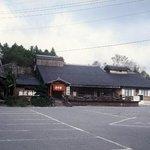 Koshu Hoto Kosaku Kiyosato Kogen
