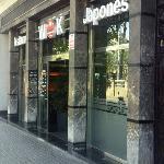 Photo of Restaurante Japones Wok Arc de Triomf taken with TripAdvisor City Guides