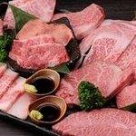 Photo de Yakiniku (Grilled meat) Doraku Tennocho