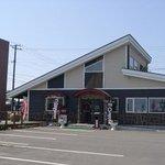 Hashimoto Coffee House