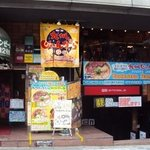 Kyushujangara Harajukuten Foto