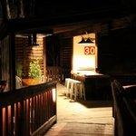 Hush Alfresco - Outdoor Kitchen