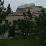 The Baoji Bronze Ware Museum