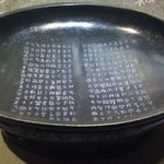 Zhou Writing inside Bronze Cookware