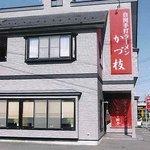 Shirakawa Handmade Ramen Kazue Shokudo