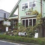 Cafe Garden Ami