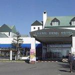 Photo of Aomori Winery Hotel