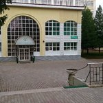 Photo of Zelyonaya Roshha