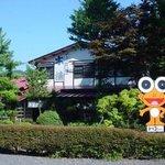 Soba Cuisine Restaurant Kikori