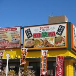 Ko菜ya 新都心店の写真