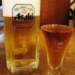 Kamiya Bar Photo