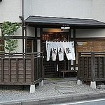 Togakushi soba Narukiya