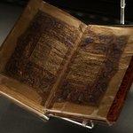 Bibliotheca Alexandrina. Gallery of Ancient Scripts