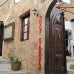 Timi's Cyprus Taverna