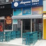 Aegeanblue Greek Restaurant