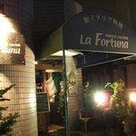 Foto de La Fortuna