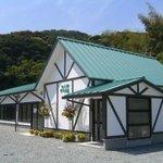 Tsumande Goran Cake Factory