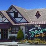 Restaurant Flandre