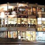Menchuboajisai Main Store