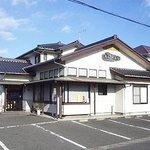 Shimamura, Main Store