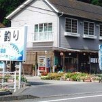 Youro Keikoku Tsuribori Center