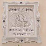 Hotal/ Restaurant name plaque