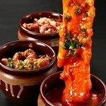 Variety meat ( Horumonyaki)En Nishi Ogikubo Foto