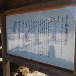 13.10.12【和多都美神社】由来