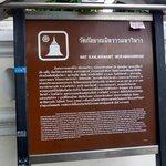 Wat Kalayanamitr information