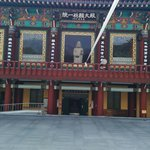 Sumajejeon(praying hall), Donghwasa-temple.....reflection of Buddha statue in the window.