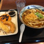 Curry Udon with Tempura & Croquette