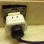 power socket in the suite...
