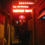 Entrance sign at night