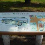 浜寺公園案内図