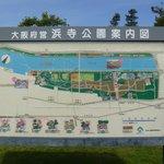 大阪府営浜寺公園案内図