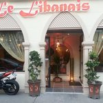 Photo of Le libanais