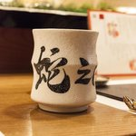 Kanazawa is well known for pottery and this is the resto's own cup!