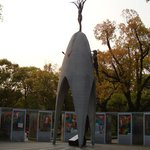 Childrens Peace Monument
