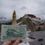 with 50RMB