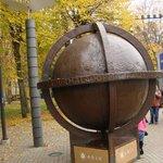 Jumalas Globe