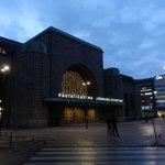 Вокзал рядом с отелем